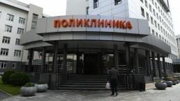Российские поликлиники разделят поуровню «звездности»