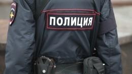 Полицейские ранили человека при задержании вМоскве— видео