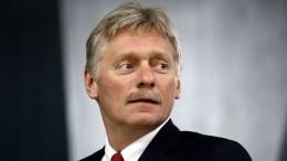 Песков оценил поправки вКонституцию оБоге