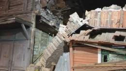Видео разрушений жилого дома вСамаре врезультате хлопка газа