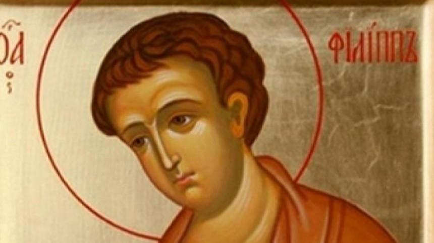 День святого Филиппа: что категорически нельзя делать 4марта