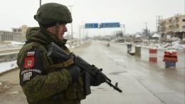 Военная полиция РФприступила кпатрулированию трасс всирийском городе Серакиб