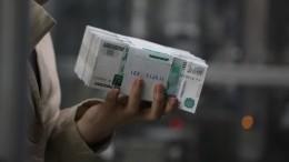 ВМоскве квартиру менеджера «обнесли» почти нашесть миллионов рублей