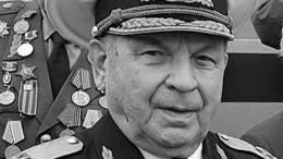 Адмирал флота Алексей Сорокин скончался на97-м году жизни