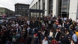 ВПетербурге разрешат митинги узданий органов государственной власти