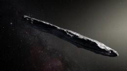 Потенциально опасный астероид приблизится кЗемле вконце апреля