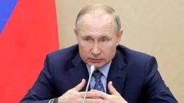 Путин обсудил счленами Совбеза ситуацию вИдлибе