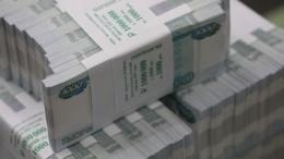 ВМоскве ухудрука театра иллюзии изкабинета похитили 100 тысяч рублей