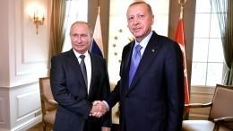 Мир замер вожидании результатов встречи Путина иЭрдогана