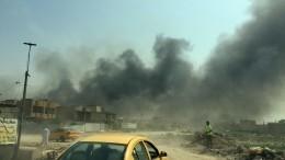 Ракета упала недалеко оттурецкого посольства вБагдаде