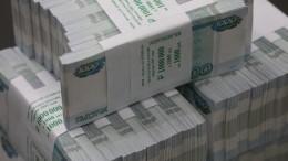 Лободе иБабаеву предъявлены обвинения вмошенничестве натри миллиарда рублей