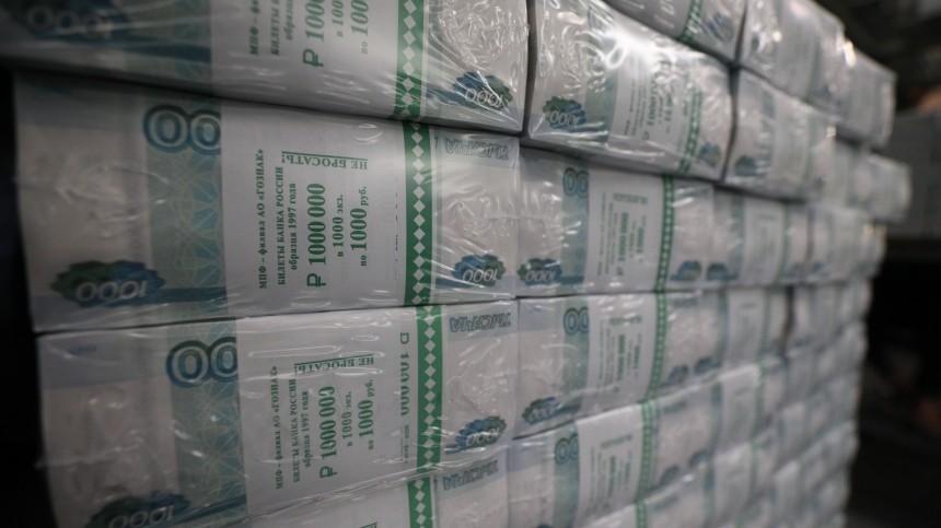 ВМоскве сотрудник фирмы «развел» бухгалтерию более чем на20 миллионов рублей