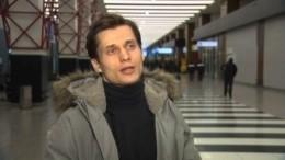 МИД обратится вОБСЕ из-за отказа журналисту «Известий» вовъезде вЕвросоюз