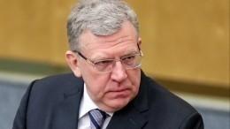 Алексей Кудрин назвал отмену ПМЭФ-2020 рациональным решением