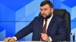 Русский признан единственным государственным языком вДНР— глава Республики