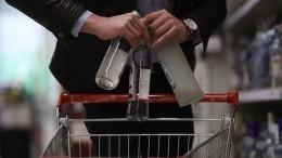 Россияне перед 8марта перестали пить пиво, однако спрос наводку остался