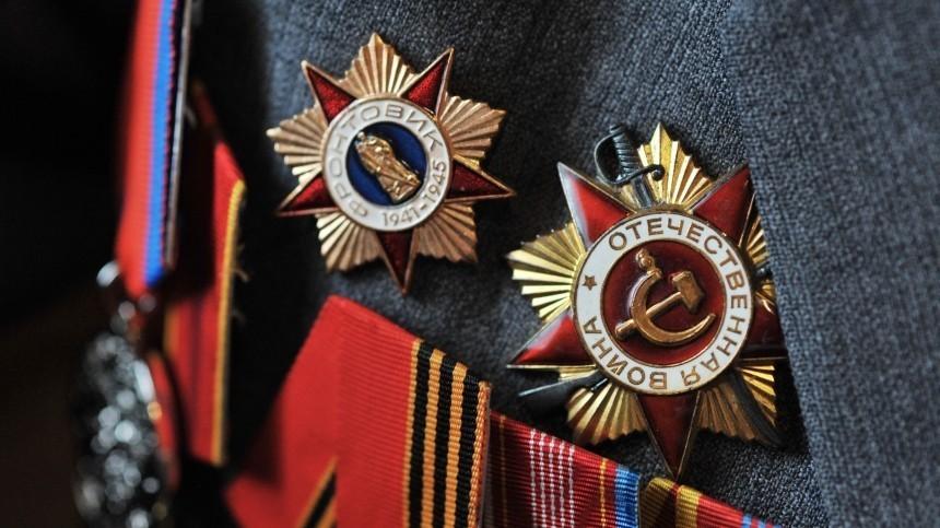 Песков заявил, что подготовка кпразднованию 75-летия Победы идет поплану