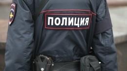 Мужчина избил мальчика, пришедшего поиграть в«чужой» двор вМоскве