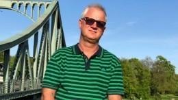 Мошенники обокрали задержанного вИталии российского топ-менеджера Коршунова