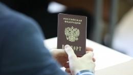 Путин предложил реформировать миграционные режимы