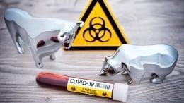 Кто рулит потоками лжи про коронавирус, икто зарабатывает намассовой панике