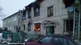 Девять человек, втом числе трое детей, пострадали при пожаре вУдмуртии