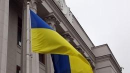Политолог предрек Украине коллапс из-за Зеленского