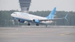 «Победа» объявила оботмене рейсов вИталию