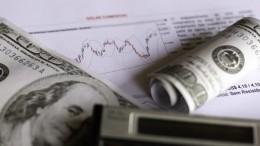 Мировые цены нанефть рухнули на31% нафоне отсутствии сделки ОПЕК+