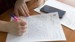 Ученые разработали метод вычисления болезней мозга через почерк
