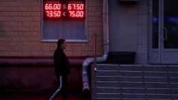 Обвал цен нанефть привел крезкому росту курса доллара иевро
