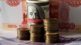 Курс евро наторгах превысил 85 рублей, доллар подорожал до74 рублей