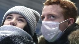 Эксперт назвал сроки окончания распространения коронавируса вмире