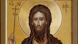 ВПетербург прибыли мощи Иоанна Крестителя