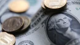 Черный понедельник: повлияютли последние волнения набирже наэкономику России