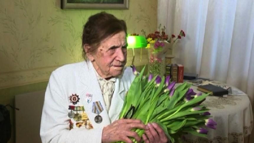 Секрет долголетия директора ленинградского «Пассажа», отметившей столетний юбилей