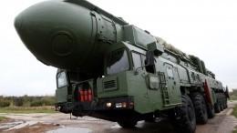 Власти РФисключили внесение вДСНВ-3 новых российских вооружений
