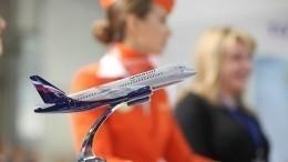 Авиакомпания «Аэрофлот» опровергла гибель котов нарейсе изНью-Йорка