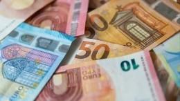 ВПодмосковье напали насемью вчастном доме ивынесли 200 тысяч евро