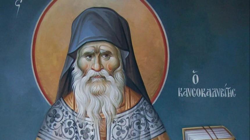 День святителя Порфирия: Как избежать преждевременной смерти 11марта