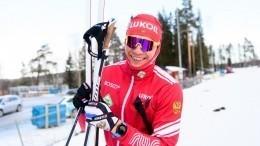 Россиянин Большунов досрочно победил вобщем зачете Кубка мира полыжным гонкам