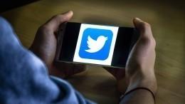 Пользователи жалуются насбой вработе Twitter