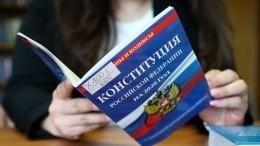 ЦИК утвердил логотип ислоган голосования попоправкам кКонституции