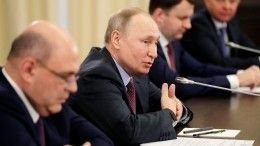 Владимир Путин встретился скрупными российскими инвесторами