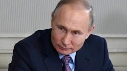 Владимир Путин оценил уровень отношений между Россией иСША