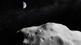 КЗемле несется потенциально опасный астероид размером споловину Эвереста