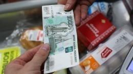 Как изменятся цены натовары вРоссии из-за коронавируса иколебания рубля