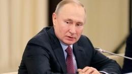 Путин обсудил скрупными инвестфондами колебания курса рубля
