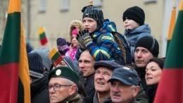 30 лет независимости Литвы: какой оказалась цена свободы?