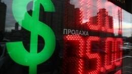 Предсказавший кризис 2008 года аналитик теперь спрогнозировал экономический крах